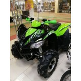 Квадроцикл Arctic Cat 450 Series с пробегом
