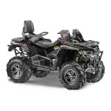 Квадроцикл STELS ATV 650 GUEPARD TROPHY EPS CARBON